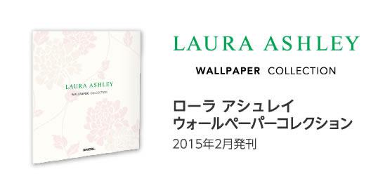 catalogue_07LA