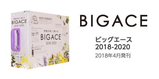 catalogue_15